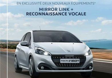 إضافة تجهيزات جديدة زيادة إلى التخفيض على سيارة بيجو 208 إيتاك فيزيون