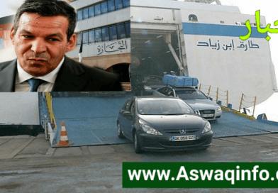 إستراد السيارات الأقل من 03 سنوات «وزير التجارة» يؤكد