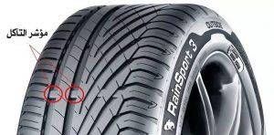 Conseils pour la sécurité de conduite tout en augmentant la durée de vie des pneus