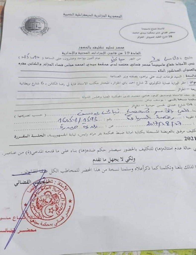 Plainte contre Youcef nebache